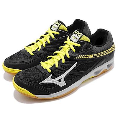 Mizuno 排羽球鞋 Thunder Blade 運動 男鞋
