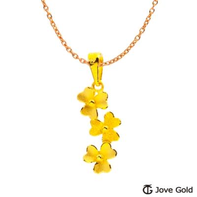 Jove Gold 漾金飾 花開富貴黃金墜子 送項鍊
