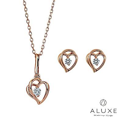 A-LUXE 亞立詩鑽石 18K玫瑰愛戀鑽石套組(項鍊+耳環)