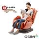 OSIM 花瓣椅 OS-896 + 迷你按摩棒 OS-280 product thumbnail 1