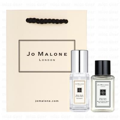 JO MALONE 鼠尾草與海鹽香水9ml+沐浴膠15ml (附紙袋)