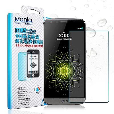 MONIA 樂金 LG G5 H860 日本頂級疏水疏油9H鋼化玻璃膜 (非滿版)