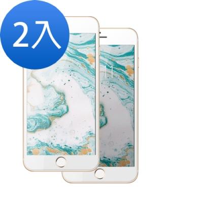 iPhone6/6S 4.7 9D/防窺 滿版9H鋼化玻璃膜
