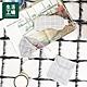 【週年慶倒數↗全館限時8折起-生活工場】雅趣格調眼罩口罩組-灰 product thumbnail 1
