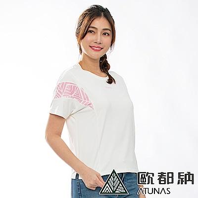 【ATUNAS 歐都納】女款ATUNAS-TEX短袖吸溼排汗T恤A1-T1912W白