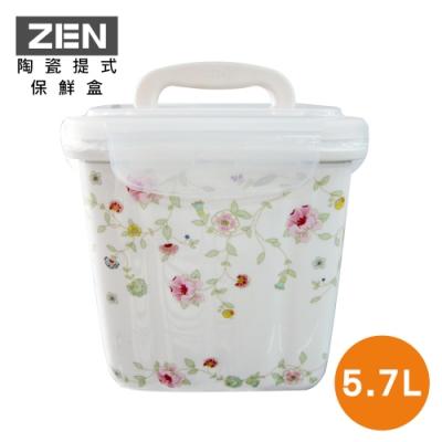 ZEN HANKOOK 蜜雪兒陶瓷提式保鮮盒5.7L