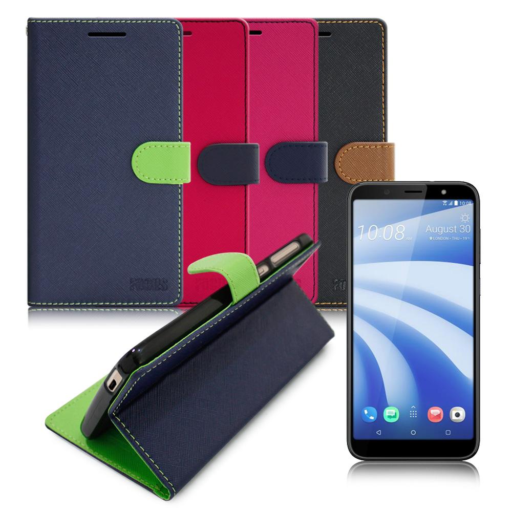 FOCUS for HTC U12 life 糖果繽紛支架皮套