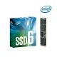 Intel 英特爾 660P系列 512GB M.2 2280 PCI-E 固態硬碟 product thumbnail 1