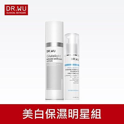 DR.WU 玻尿酸保濕精華液15ML+潤透光美白精華乳50ML