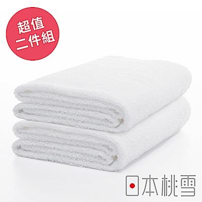 日本桃雪 今治飯店浴巾超值兩件組(雲白)