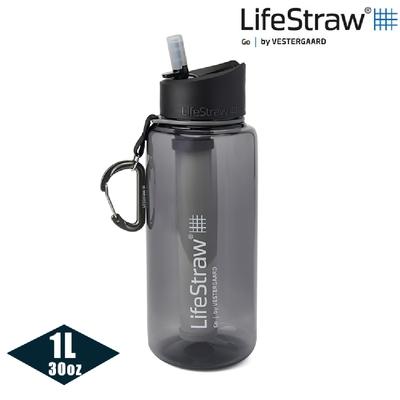 LifeStraw Go二段式過濾生命淨水瓶 (1L) / 灰色