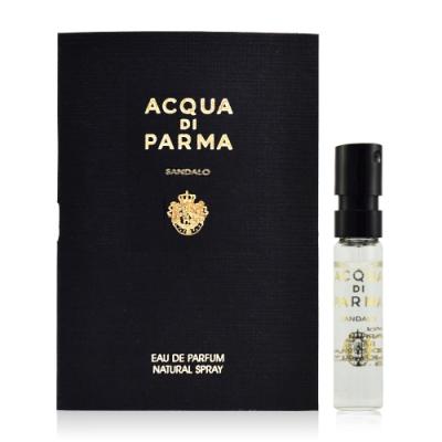 ACQUA DI PARMA 格調系列 SANDALO 檀木淡香精 1.5ml