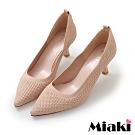 Miaki-高跟鞋針織時尚尖頭包鞋-米