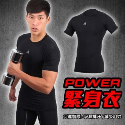HODARLA 男 POWER 短袖緊身衣 黑銀