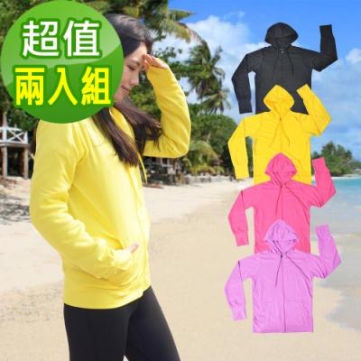 日本熱銷 COLORFULl抗UV吸排涼感連帽外套 防曬外套 防曬手袖(四色任選)(超值兩入組)