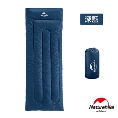Naturehike 升級版H150舒適透氣便攜式信封睡袋 標準款 深藍-急