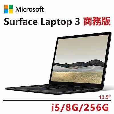微軟 Surface Laptop 3 13.5吋商用筆電(i5-1035G7/8G/256G SSD/黑)-黑潮商務版遠距辦公促銷組合
