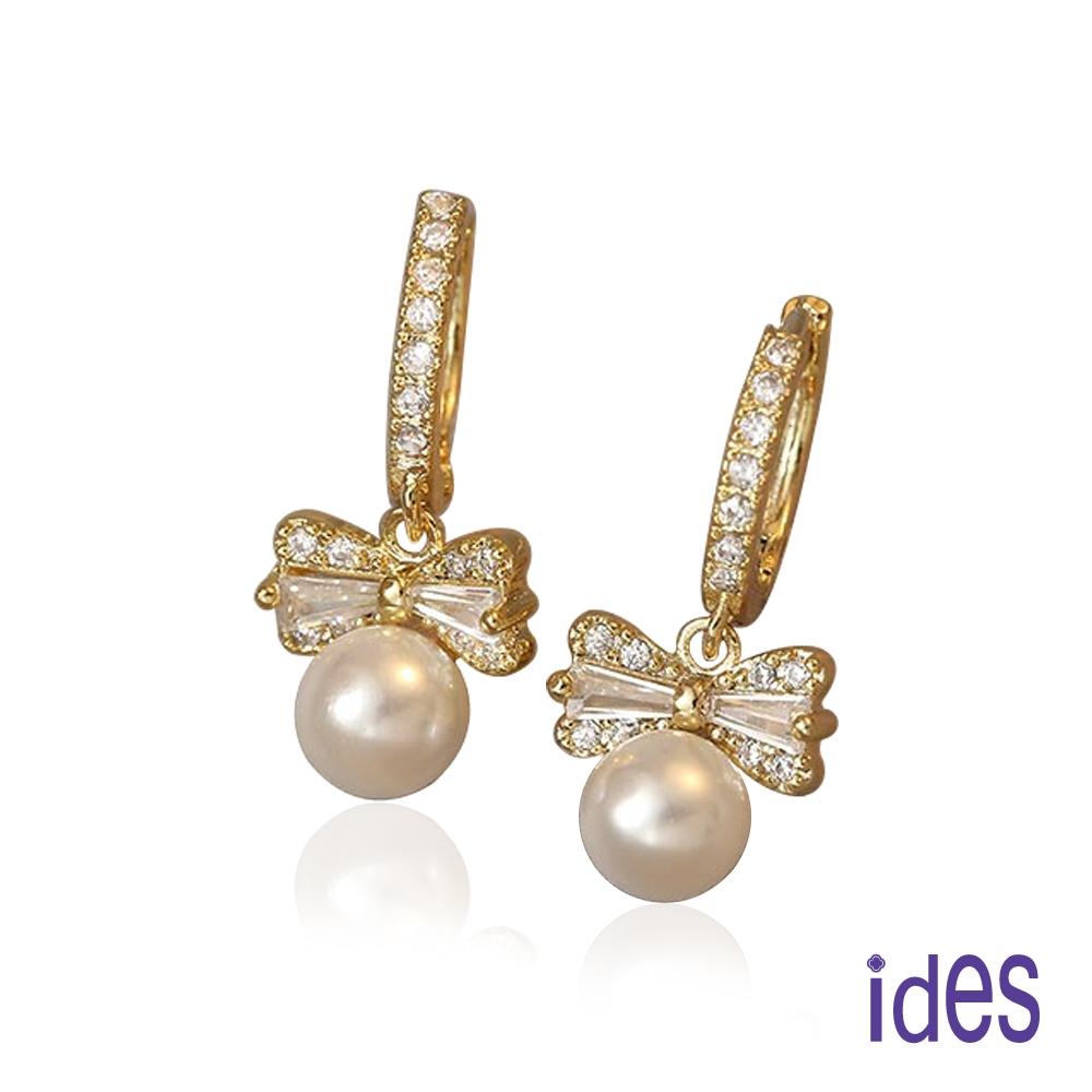 ides愛蒂思 時尚輕珠寶淡水貝珠晶鑽耳環/優雅蝴蝶結