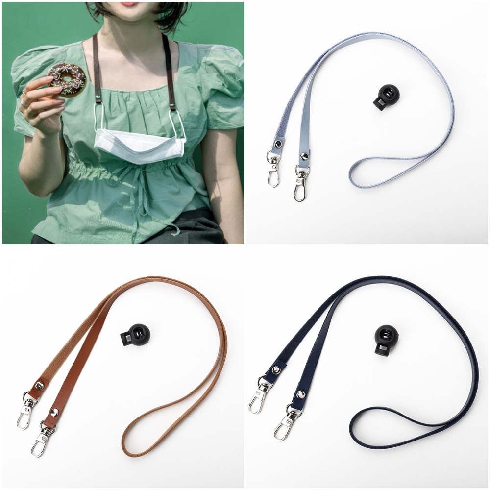 韓國中性皮革口罩項鍊防勒耳繩.超便利發明防丟防汙染口罩鍊