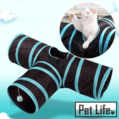 Pet Life 簡約風可折疊三通貓隧道/T字型寵物通道 藍色