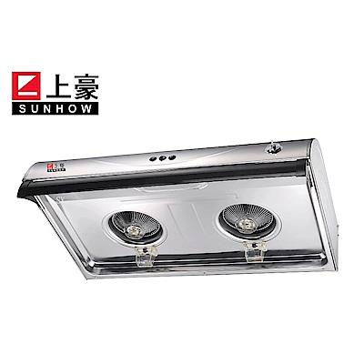 ★ 含基本安裝 ★ 上豪 電熱 除油煙機 VE-28 (80cm)