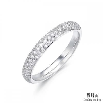 (送5%超贈點)點睛品 Promessa 18K金 閃耀鑽石戒指女戒線戒