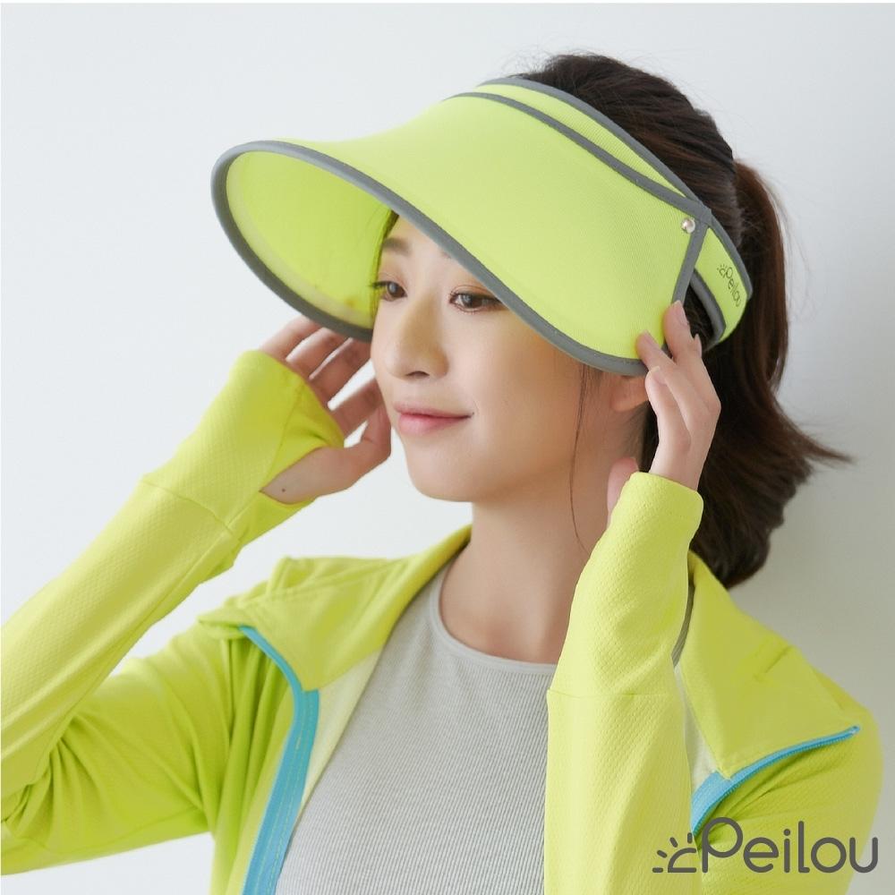 貝柔UPF50+光肌美顏遮陽帽-亮黃