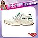 薔力推薦 買鞋送襪【PONY】MODERN 3 電光鞋 米底復古慢跑鞋 女鞋-白/綠 product thumbnail 1