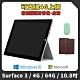 【福利品】Microsoft微軟 Surface 3 10.8吋 64G 平板電腦 product thumbnail 1