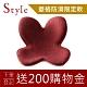 [結帳驚喜折]Style Standard DX 美姿調整椅 菱格防滑限定款 深紅色 product thumbnail 1