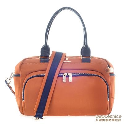 PEACE&NICE 真皮山水系列通勤休旅寬版二用包(時髦藍橘)