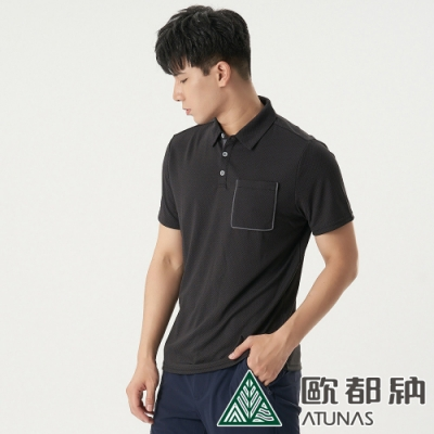 【ATUNAS 歐都納】男款防曬吸濕排汗涼感短袖POLO衫A1PS2002M黑灰