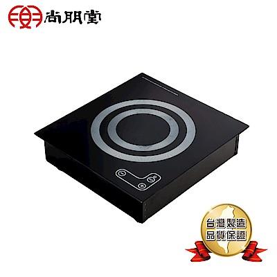 尚朋堂營業用大功率電磁爐SR-220T