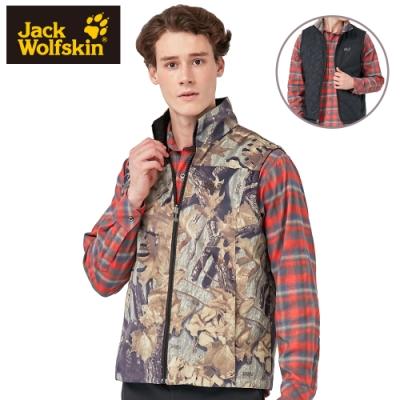 【Jack Wolfskin 飛狼】男 迷彩雙面穿防風防撥水背心 保暖內鋪棉『迷彩』