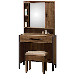 文創集 貝頓2.6尺立鏡式鏡面化妝台(含化妝椅)-79.2x38.3x154.3cm免組
