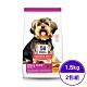 Hill′s希爾思-小型及迷你成犬-雞肉與米特調食譜 1.5kg (2包組) (603833) product thumbnail 1