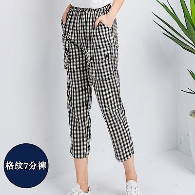 【時時樂】白鵝buyer 高質感棉料小資上班族休閒褲(4款任選)