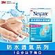 3M Nexcare 克淋濕防水透氣繃OK繃15片包 W515  (1公分以下傷口適用) product thumbnail 1