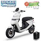 (無卡分期-12期)【向銓】BOCARI電動自行車PEG-026搭配防爆鋰電池