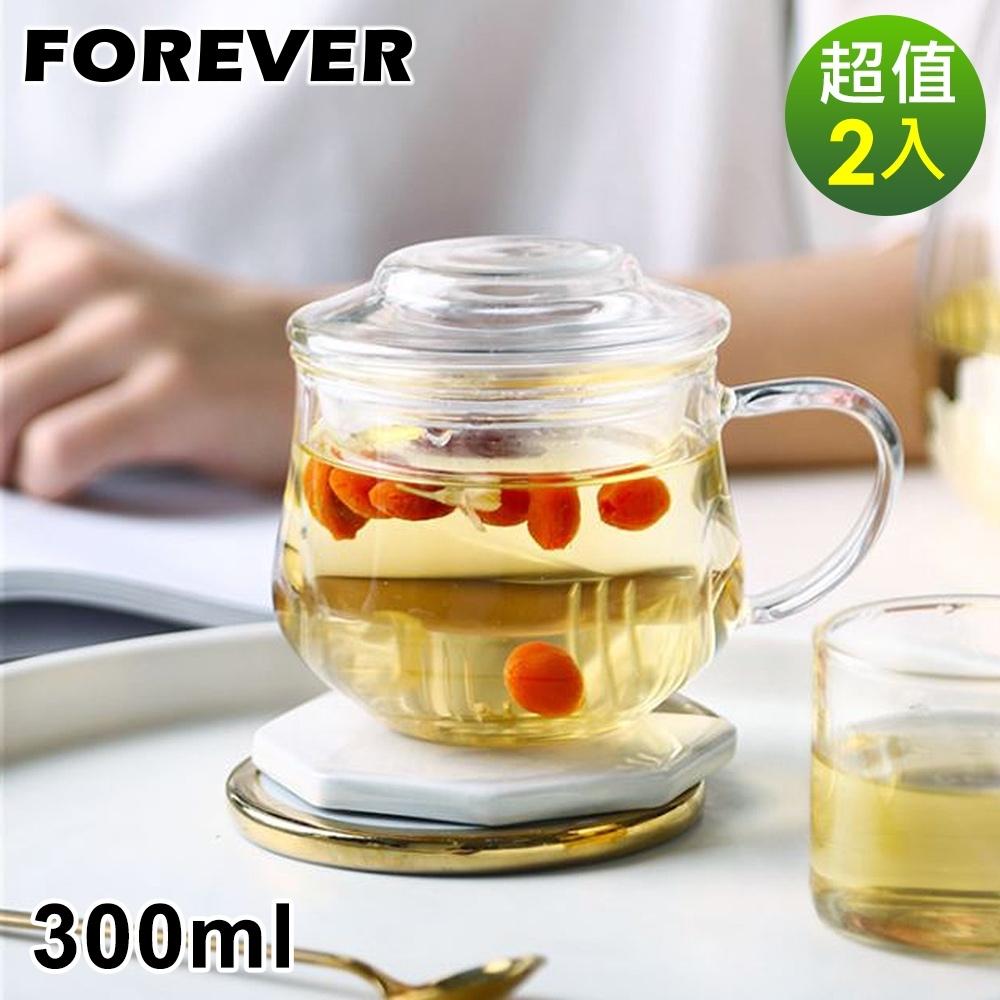 日本FOREVER 耐熱玻璃把手花茶杯-2入組(附玻璃濾網)300ML