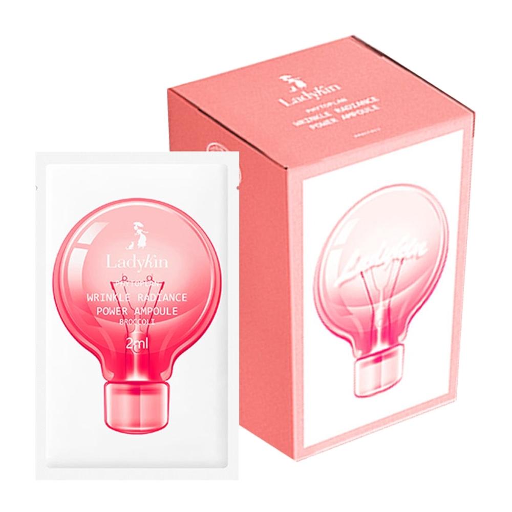 韓國Ladykin 小燈泡童顏安瓶精華 2ml *30包
