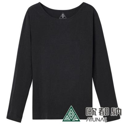 【ATUNAS 歐都納】女款熱流感長袖內著衣/發熱衣/保暖衣A-U1405W黑
