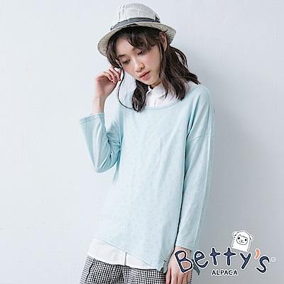 betty's貝蒂思 無袖翻領襯衫+棉質長袖上衣(淺綠)