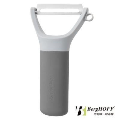 【BergHOFF焙高福】李奧系列-Y型削皮刀(星空灰)