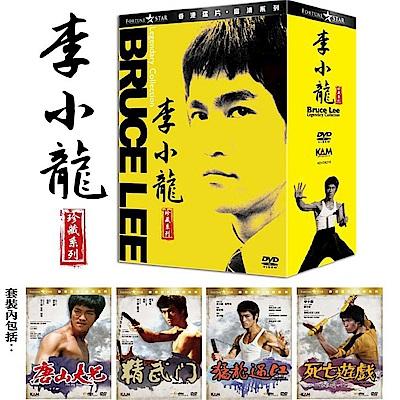 李小龍珍藏系列套裝 DVD