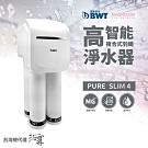 【BWT德國倍世】BWT PURE SLIM生飲水淨水器 SLIM 4