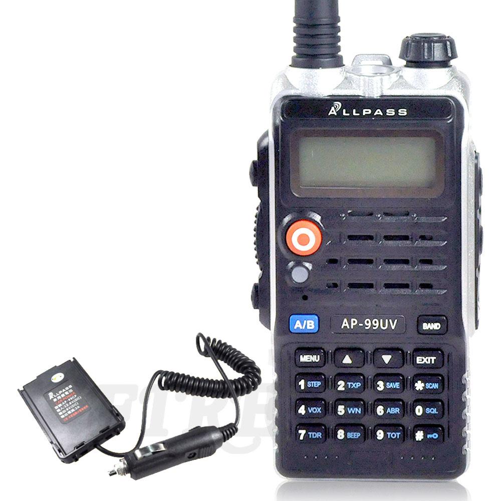 ALLPASS AP-99UV 雙頻 無線電對講機 (送原廠假電) AP99UV