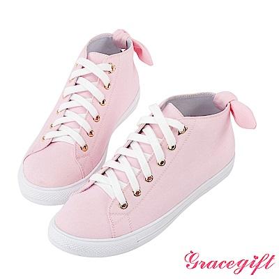 Grace gift-後蝴蝶結中筒休閒帆布鞋 粉