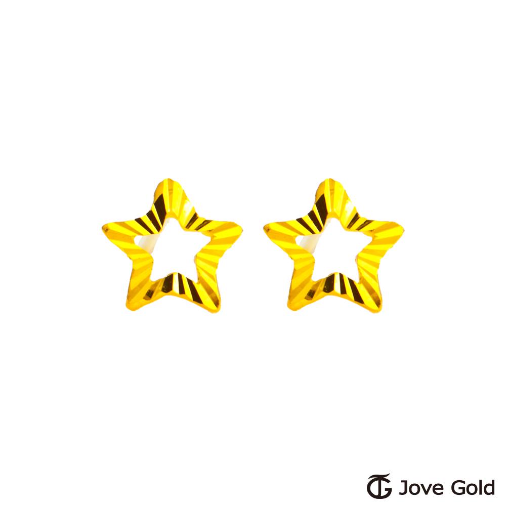 Jove gold 晨星黃金耳環-小