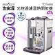 大家源13L光控過濾溫熱開飲機 TCY-5608 product thumbnail 1